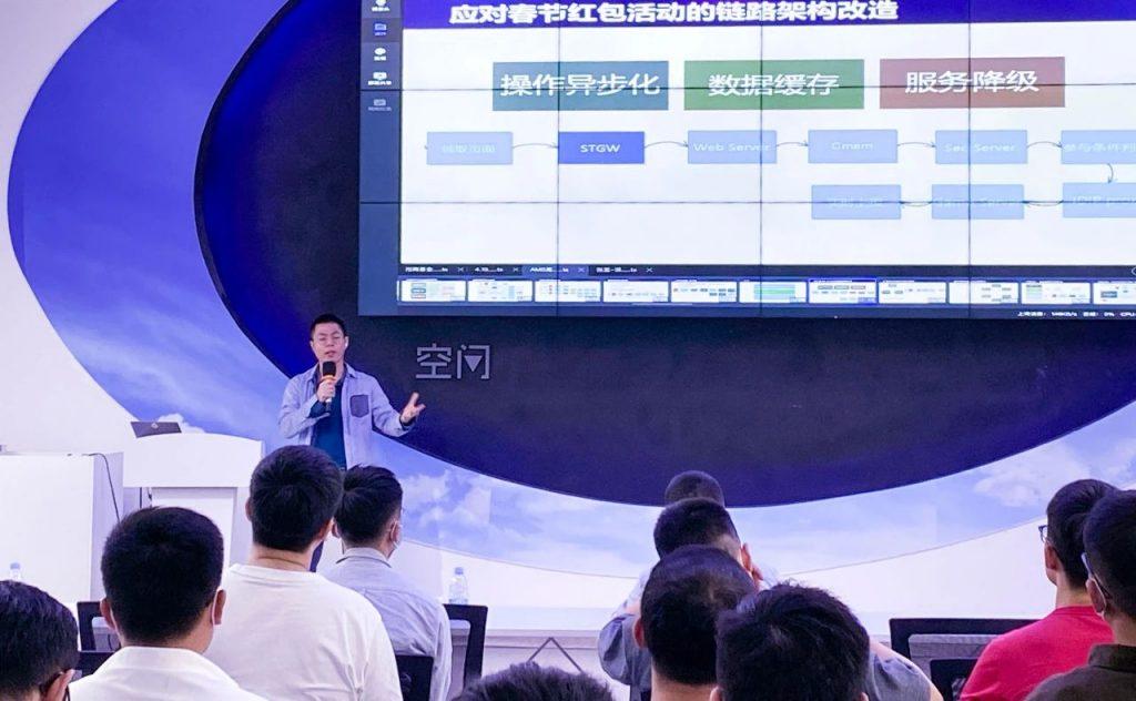 活动回顾 高可用&性能技术沙龙-深圳站圆满结束