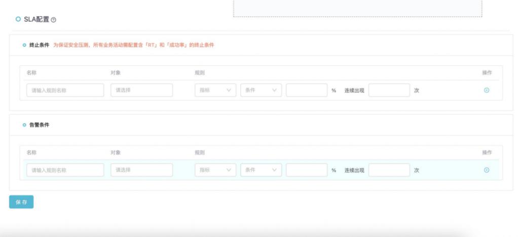 Takin社区版使用文档