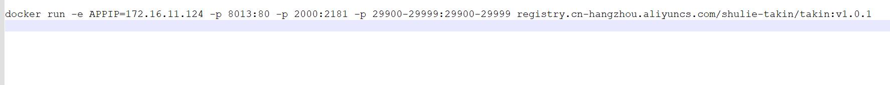 16329052561